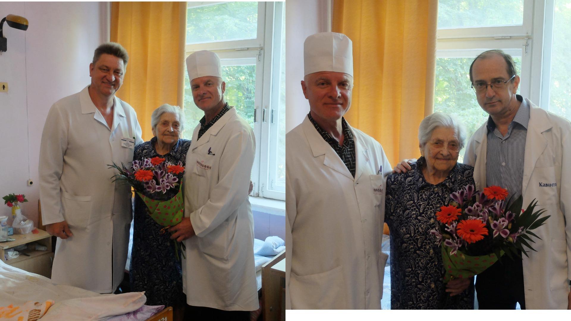 Ювілей 100 років в госпіталі
